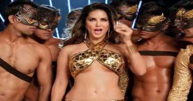 gunna-gunna-mamidi-sunny-leone-dance