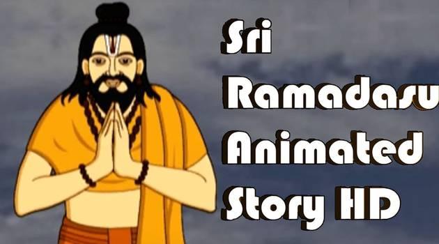 sri-ramadasu-animated-story